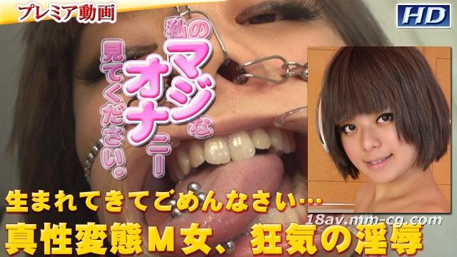 [無碼]最新gachin娘! gachip186 別刊MAJI-ONA 41