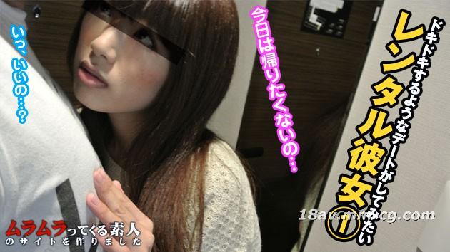 [無碼]最新muramura 031513_841 出租美女增加店鋪收入 前編