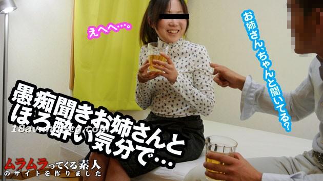 [無碼]最新muramura 032813_848 出差性福體驗