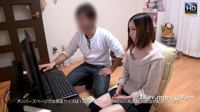 [無碼]最新mesubuta 140404_780_01 電腦壞了,假裝維修姦松浦優美華