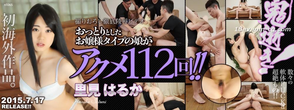 免費線上成人影片,免費線上A片,Tokyo Hot n1065-[無碼]Tokyo Hot n1065 鬼逝 裡見