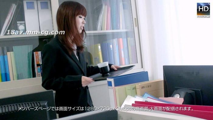 [無碼]最新mesubuta 150420_938_01 不細心的新人OL辦公室體罰!! 河由紀江