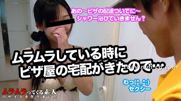 免費線上成人影片,免費線上A片,muramura 031715_205-[無碼]最新muramura 031715_205 性慾旺盛的女兒和送披薩上門的帥哥 小林