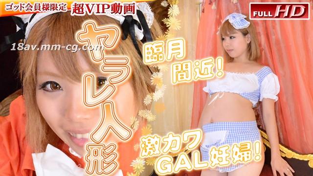 [無碼]最新gachin娘! gachig211 人形44 愛華