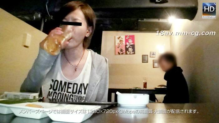 [無碼]最新mesubuta 150706_970_01 居酒屋強襲 鈴木美鈴