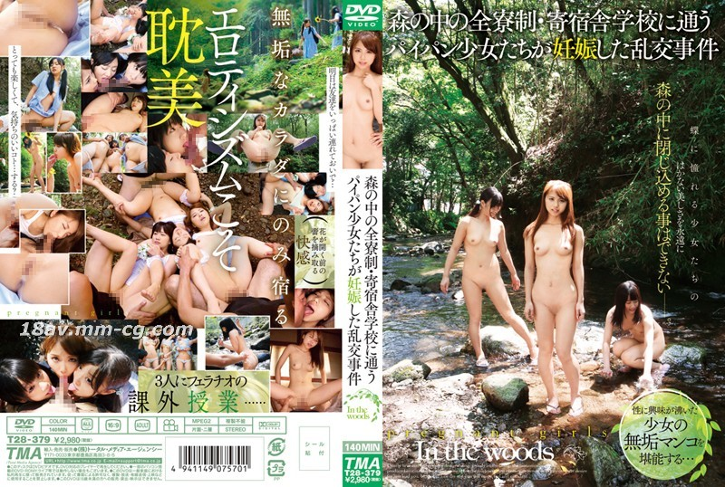 [中文]來到森林中的全員住宿制寄宿學校無毛少女們懷孕的亂交事件