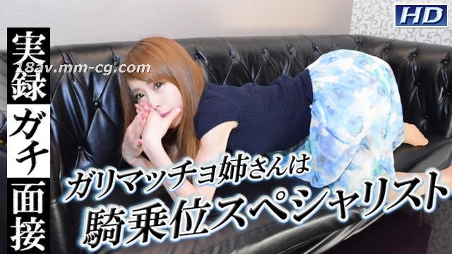 免費線上成人影片,免費線上A片,gachi1007  - [無碼]最新gachin娘! gachi1007 實錄面接98 惠