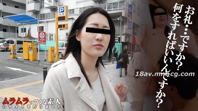 免費線上成人影片,免費線上A片,muramura 042816_386  - [無碼]最新muramura 042816_386 1000人斬達成 籐田真沙美