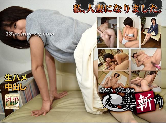 [無碼]最新 C0930 hitozuma1169 有浦 美加 23歲 Mika Ariura