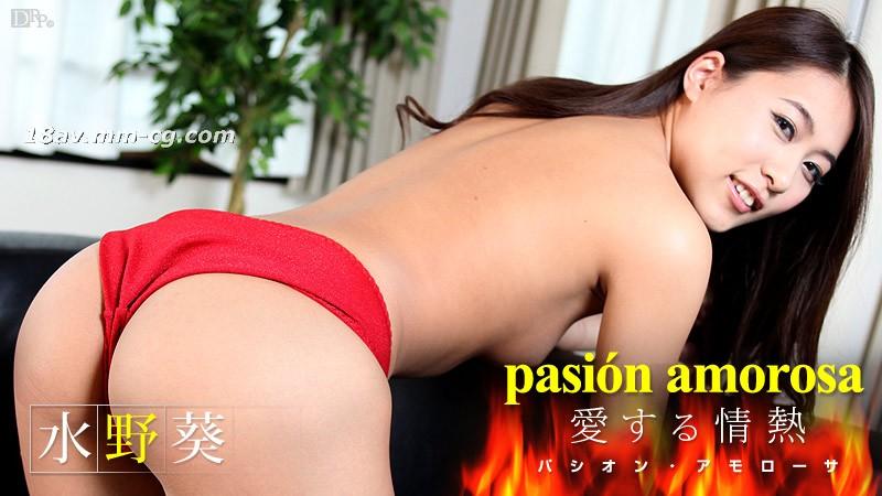 免費線上成人影片,免費線上A片,CARIB-081216_661 - [無碼]最新加勒比PPV動畫 081216_661 愛之情熱 4 水野葵