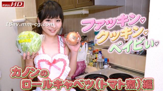 免費線上成人影片,免費線上A片,gachi1140 - [無碼]最新gachin娘!gachi1140
