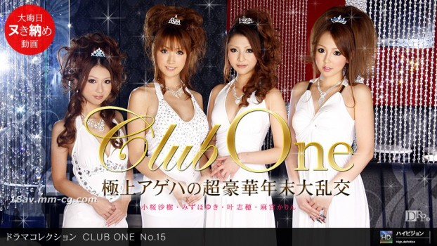 CLUB ONE No.15