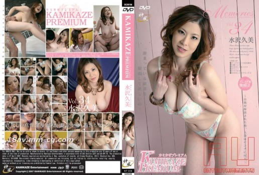 Kamikaze Premium Vol.34