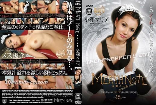 Meath Note 淫亂筆記本 小澤瑪莉亞 OPD-022