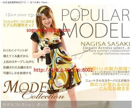 MODEL COLLECTION 06