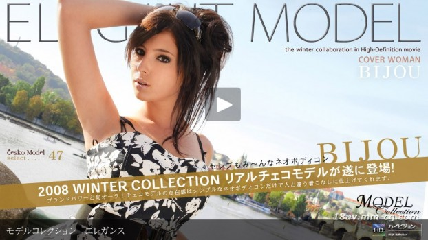 MODEL COLLECTION 48
