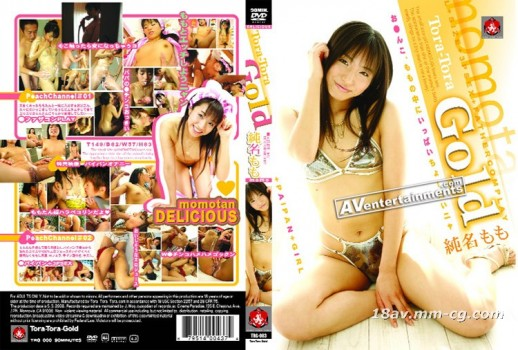 Tora Tora Gold Vol.83