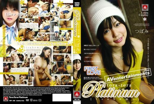 Tora Tora Platinum Vol.40