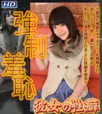 最新gachin娘! gachi457 彼女之性癖 HARUKI