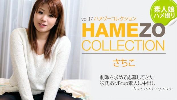 最新heyzo.com 0326 HAMEZO 拍攝收藏 vol.17