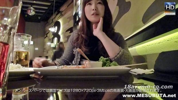 最新mesubuta 130415_646_01 偷偷靠近用手踐踏醉酒無情的女人 櫻田理枝Rie Sakurada