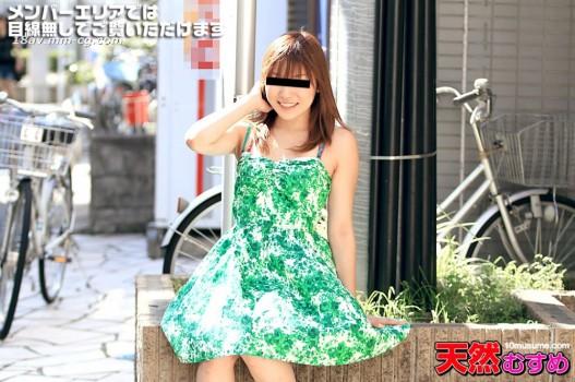 最新天然素人 062013_01 美少女圖鑑2