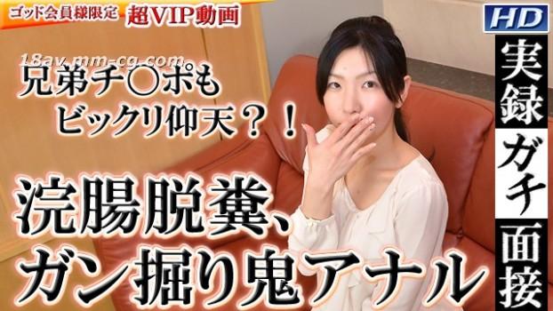 最新gachin娘! gachig177 紗江子 實錄gachin面接27