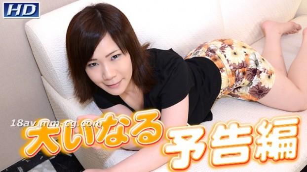最新gachin娘! gachi783 千繪 素人生攝檔案119