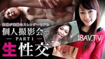 最新xxx-av.22111-春奈  HD 個人撮影會 生性交 PART1