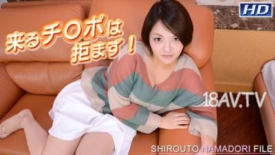 最新gachin娘! gachi921 素人生攝檔案146 佐繪