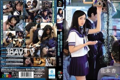 在上學途中被變態的手搞頭一次知道什麼叫高潮的女高中生 千本杏