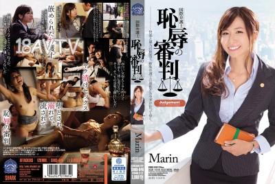 國際律師 恥辱的審判 Marin