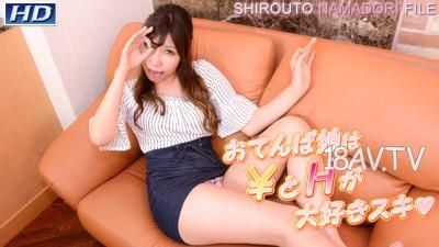 最新gachin娘! gachi1024 素人生攝檔案 167 杏樹