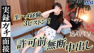 最新gachin娘! gachi1038 實錄面接109 洋子