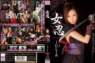 免費線上成人影片,免費線上A片,MIDE-163 - [中文]女忍者 JULIA