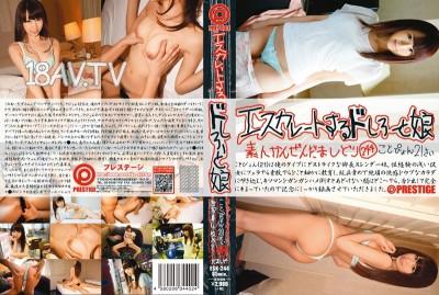免費線上成人影片,免費線上A片,ESK-244 - [中文]人氣激增的素人女孩 244