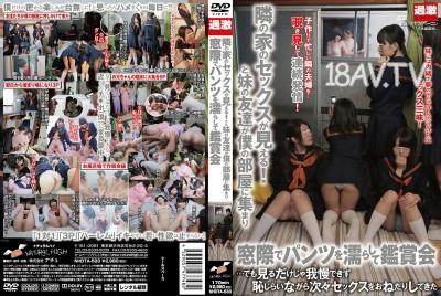 免費線上成人影片,免費線上A片,NHDTA-533 - [中文]看到隔壁鄰居在家中作愛!!於是與妹妹的朋友在房間內偷看到內褲都濕了