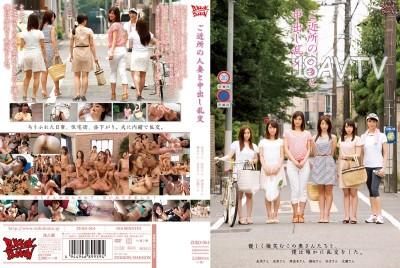 免費線上成人影片,免費線上A片,ZUKO-064 - [中文]鄰居人妻中出雜交