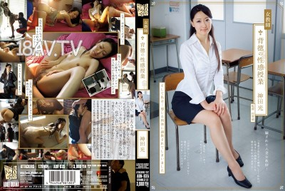 免費線上成人影片,免費線上A片,ADN-035 - [中文]女老師 違背道德的性愛課程 神田光