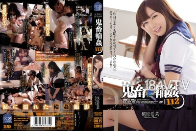 免費線上成人影片,免費線上A片,SHKD-547 - [中文]女高中生監禁凌辱 鬼畜輪姦112 槙原愛菜