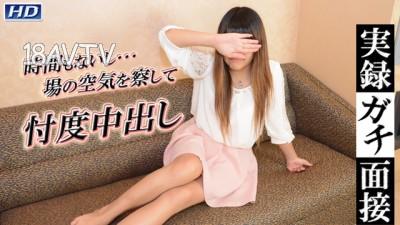 最新gachin娘!gachi1143 實錄面接144 弓子
