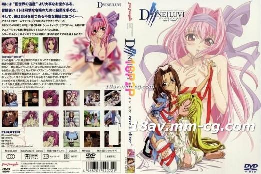 DVINE-02