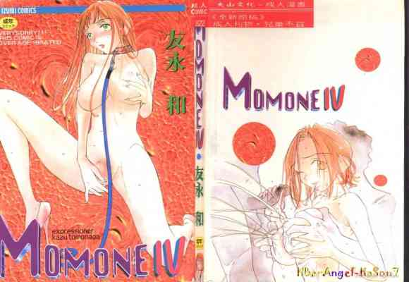 MoMoNeIV