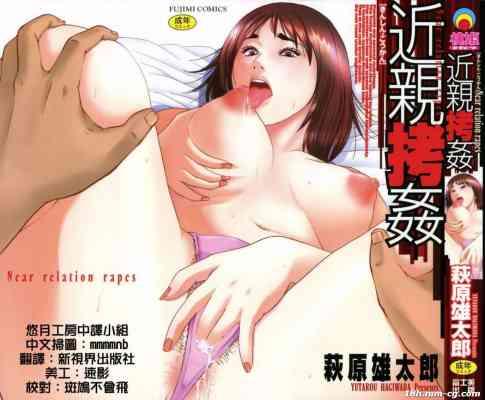 ytk-s08-029 [萩原雄太郎] 近親拷姦