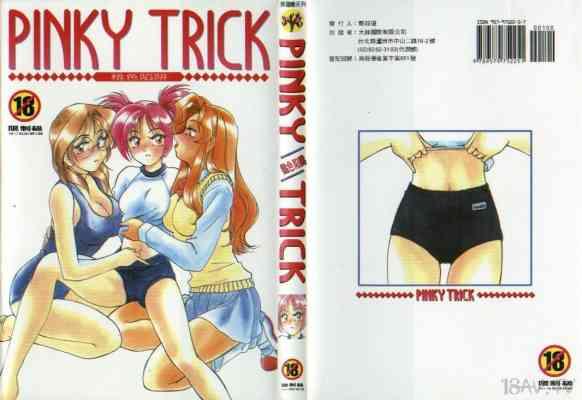 [完顔阿骨打] PINKY TRICK