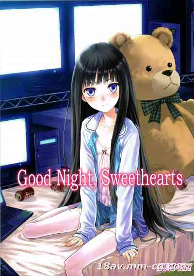(C80) [crossray (三郷なな)] Good Night, Sweethearts (神様のメモ帳)(Kuro汉化)