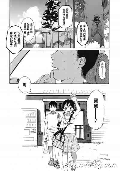 [関谷あさみ] 暑い夜 (COMIC Juicy No.01) [Chinese]