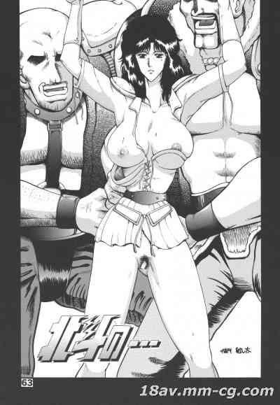 [自汉化][Dynamite Honey (Machi Gaita)]北斗の…(北斗神拳)