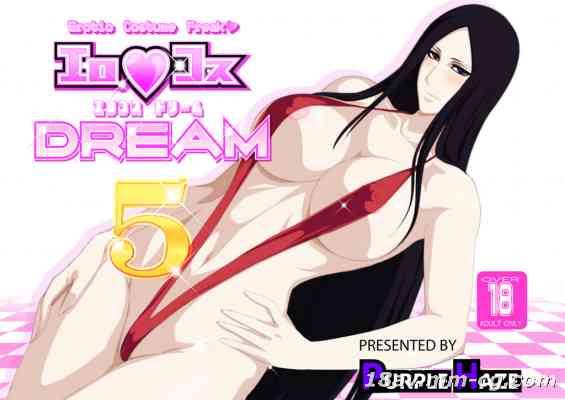 【黑条汉化】[PURPLE HAZE] エロコス DREAM 5