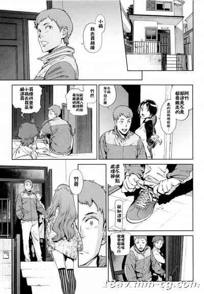 [胃之上奇嘉郎] セカンドワイフ [中国翻訳]